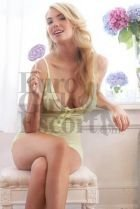 picture Aloma escort Companion (independent)